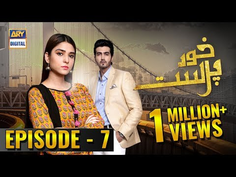 KhudParast EP 07 is Temporary Not Available
