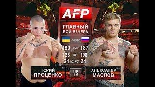 Проценко Юрий (Черновцы) /93+ кг/ Маслов Александр (Муравленко. Ноябрьск)
