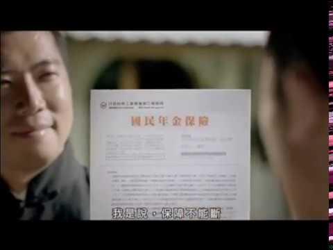 國民年金練拳篇-客語版
