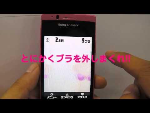 Video of 男の試練