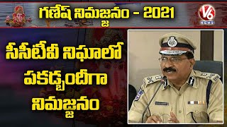 DGP Mahender Reddy Briefs On Security At Ganesh Immersion 2021 | Hyderabad |
