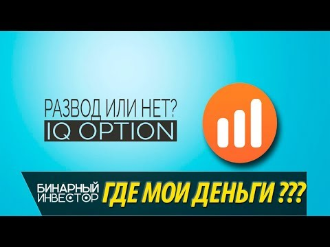Стратегия для торговли на бинарных опционах