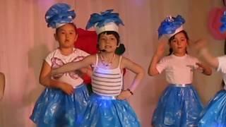 """танец"""" Модница"""""""