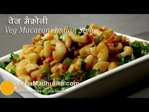 Veg Macaroni Indian Style Recipes – Indian Style Masala Macaroni Pasta