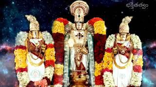 Alara Chanchalamaina Song with Lyrics in Telugu, Tamil and English | Anand Bhattar Sir | TTD