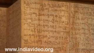 Stone inscriptions Tanjore