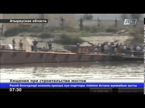 Б. Рыскалиеву предъявлено обвинение по факту хищения бюджетных средств