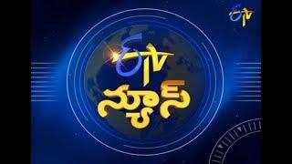7 AM   ETV Telugu News   14th January 2018
