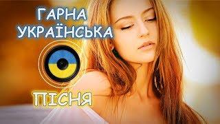 Скрябін - Квінти...Гарна Українська пісня![Українська музика][Українські пісні]