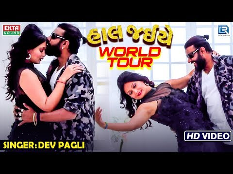 Download Hal Jaiye World Tour - Dev Pagli | New Gujarati Dj Song | Full Video | RDC Gujarati HD Mp4 3GP Video and MP3