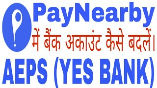 paynearby account kaise banaye referral code - Kênh video