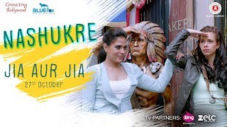 Na Shukre Song Lyrics | Jia Aur Jia | Richa Chadha | Kalki Koechlin