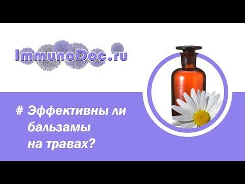 Лечение печени в санкт-петербурге цены
