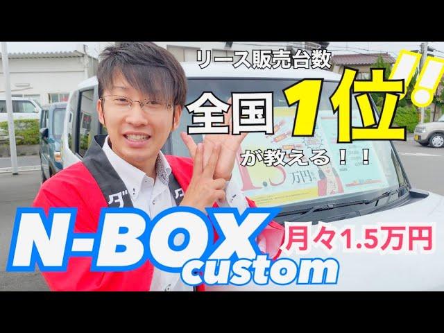 新車リース 全国1位の会社 岡山県 双葉車輌