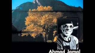 Ahmad Jamal No Greater Love