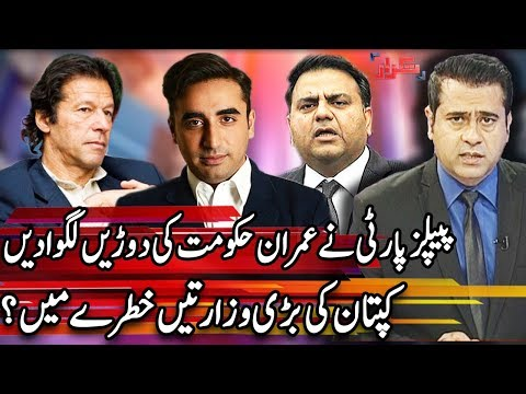 Takrar With Imran Khan | 13 March 2019 | Express News