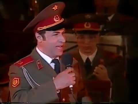Шалом Алейхем  -  Ансамбль песни и пляски Российской армии имени А  В  Александрова