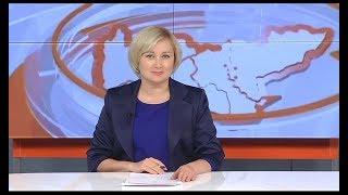 В Курсе Дел - 27.10.2017