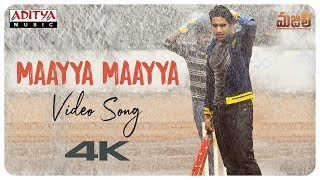 Maayya Maayya Video Song | Majili Video Songs | Naga Chaitanya, Samantha, Divyansha Kaushik