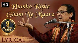 Humko Kiske Gham Ne Maara by Ghulam Ali Khan | Famous