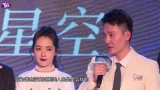 《那片星空那片海》開播 馮紹峰首演男美人魚