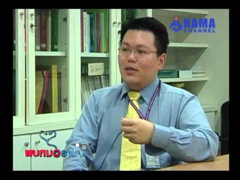 Thrombophlebitis และยิมนาสติก
