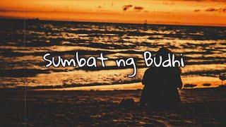Gulong ng Palad By Brother George Acbang ( Sumbat ng Budhi ) - June 20, 2021