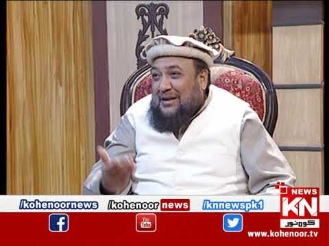 Raah-e-Falah 13 December 2019 | Kohenoor News Pakistan