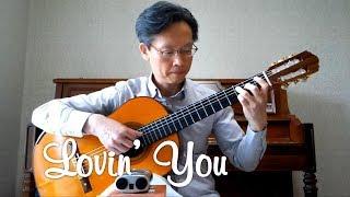 Lovin' You / Minnie Riperton – Guitar cover