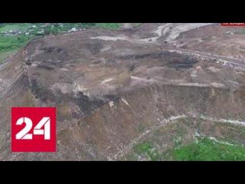 Вопрос про свалку в Балашихе. Прямая линия с Путиным 15 июня 2017
