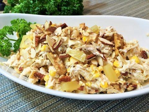 Салат НЕЖНОСТЬ с куриной грудкой.  (Salad with chicken breast)