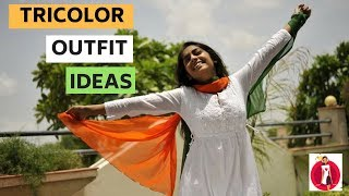 AUGUST 15 DRESSES COLLECTION | STYLISH DRESSES FOR INDIAN INDEPENDENCE DAY | LADIES COMPARTMENT