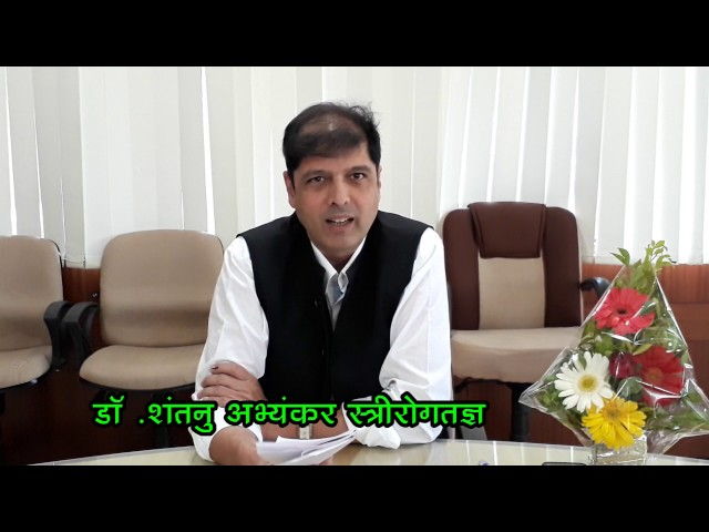 What is Sex by Dr. Shantanu Abyankar