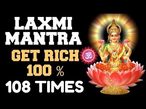 MOST POWERFUL LAXMI MANTRA : **100% RESULTS** : 108 TIMES : GET RICH & HEALTHY Mp3