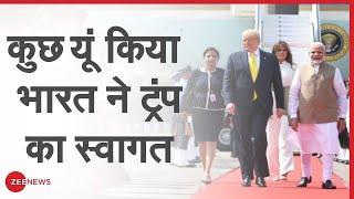 US President Trump परिवार के साथ पहुँचे Ahmedabad, PM Modi ने किया भव्य स्वागत