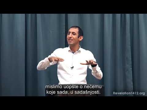 Nader Mansur: Jeste li proslavljeni?