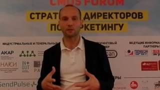 CMOS 2017. Павел Емельяненко