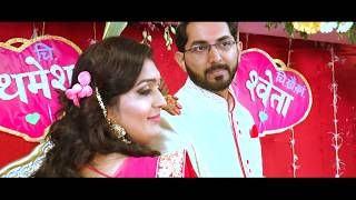 Prathamesh Shweta Wedding Highlights