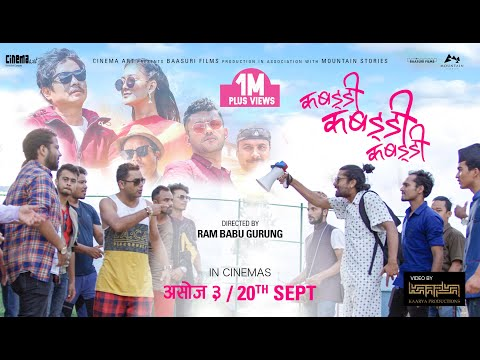 Title Song | Nepali Movie Kabaddi Kabaddi Kabaddi Song