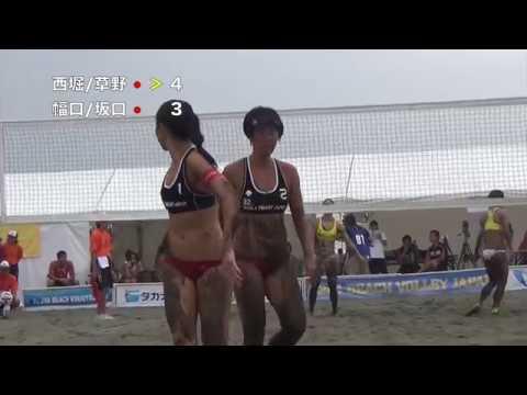 第32回 ビーチバレージャパン 女子決勝