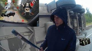 Перегон Владивосток Крым. Бандиты перекрыли дорогу. Оружие и Развод ДПС. Покупка авто Владивосток 3с