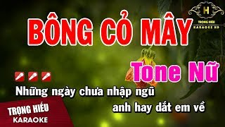 karaoke-bong-co-may-tone-nam-nhac-song-trong-hieu
