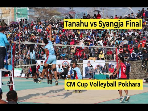 Syangja vs Tanahun || Final Volleyball match | CM cup 2021 | Pokhara Rangashala | Hari Pandey Team