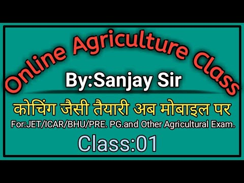 Online Agriculture Class 01, by Sanjay Sir. For Jet/ICAR/BHU/PRE.PG. and Other Agricultural Exam.