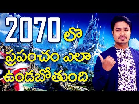SHOCKING! The WORLD In 2070   Future Predictions by Vikram Aditya   Vikram Aditya Videos   EP 164 (видео)