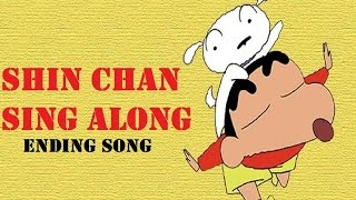 शिन चैन शिन चैन प्यारा प्यारा Shin