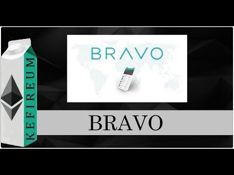 BRAVO - Анонимные мобильные платежи