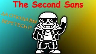 UnderTale-The Second Sans #1 - Бесплатный САНС~ (что?)