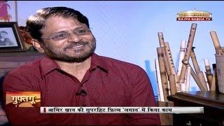 Guftagoo with Raghuvir Yadav (Part 1/2) - YouTube