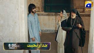 Khuda Aur Mohabbat Epi 25 Promo   Khuda Aur Mohabbat Episode 25 New Teaser   Season 3 Ep 25   Epi 24